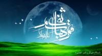 زیارت قبر بزرگان و شخصیّتهای بزرگ در طول تاریخ ، میانهمه ملل و اقوام جهان رایج بوده و در صدر اسلام نیز به این روش و سنّت تاریخی همراه با […]