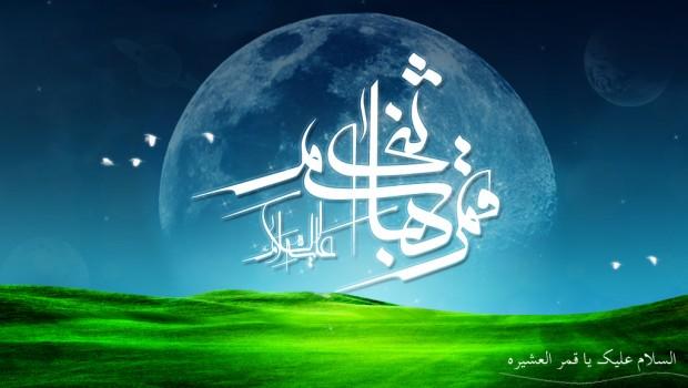 «سید» از نظر اصطلاح به افرادی گفته میشود که نسب آنان از سوی پدر به حضرت عبدالمطلب بن هاشم جد بزرگوار رسول الله (ص) برسد. چون آنها علاوه بر جمیع […]