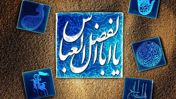 در مسجد پیامبر « مدینه » برادر امام علی علیه السلام، در شناخت نسبها و قبیلهها، اطلاعات بسیار داشت، به طوری که او، در ،« عقیل »اکرم صلی الله علیه […]