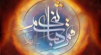 ۱ ابوالفضل :از آنجا که حضرت را فرزندی به نام ((فضل )) بود ، او را به ((ابوالفضل )) کنیه داده بودند . شاعری در سوگ ایشان می گوید : […]