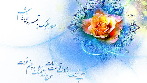 حضرت حجتالاسلام آقای شیخ عبدالحمید مهاجر از منبریهای بسیار مشهور عرب زبان میباشد که در همهی دنیا او را میشناسند و هم اکنون ساکن سوریه میباشند.وی جریان شفای خودش را […]
