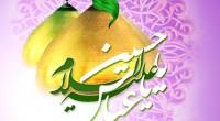 اشارهدر میان عرب مرسوم بود که هر کسی غیر از نام، کنیه و لقب و احیانا کنیه ها و القاب داشته باشد. کنیه با کلمه های «اب» یا «ام» شروع […]