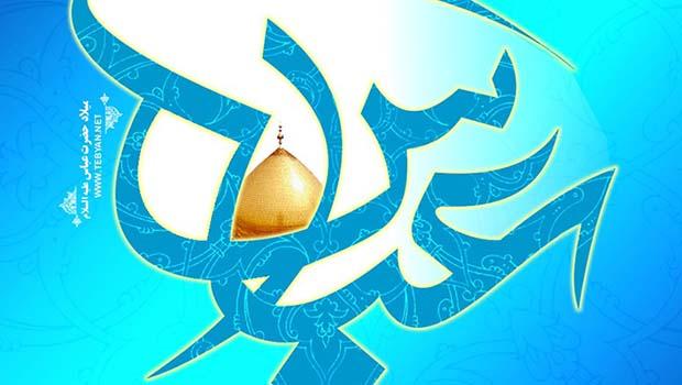 بر گرفته از کتاب چهره درخشان قمر بنی هاشم ابوالفضل العباس علیه السلام نوشته آقای علی ربانی خلخالی