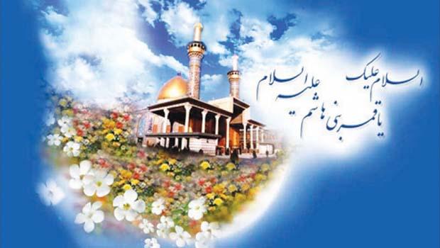 مدت کوتاهی از رحلت جانسوز پیامبر گرامی اسلام صلی الله علیه و آله و سلم گذشته بود. در یکی از خانههای شهر مدینه، که بهظاهر ساده و محقر، ولی یک […]